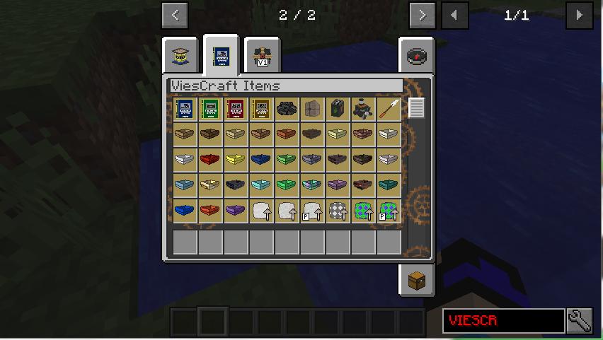 Viescraft Mod (3)