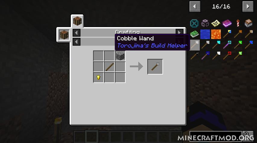BuildHelper Mod (6)