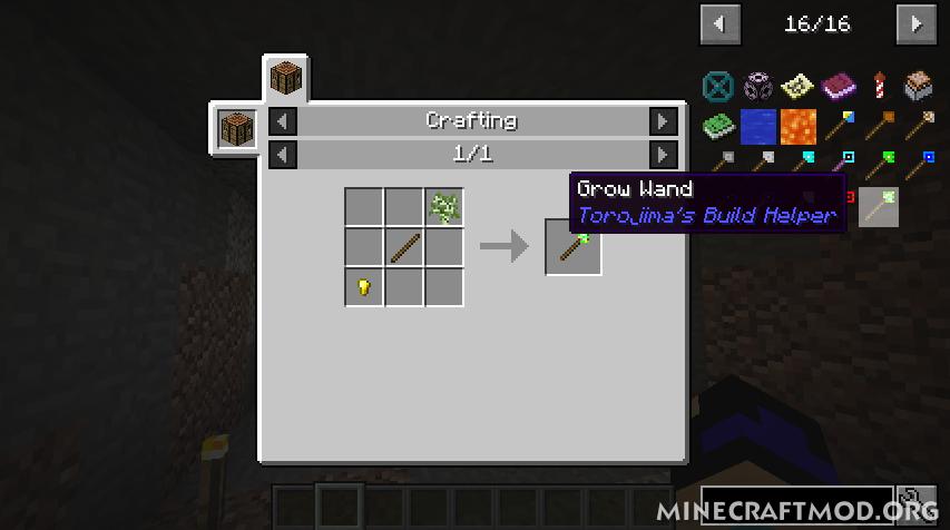 BuildHelper Mod (7)